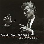 東日本大震災の時に作っていた曲!「SAMURAI ROCK」吉川晃司