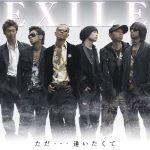 リリースから11年の時を経てATSUSHI&SHUNでライブで歌われた曲「ただ…逢いたくて」EXILE !