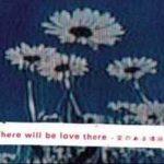英語の歌詞がウリだったのを日本語詞でと条件をつけられ決断した「There will be love there -愛のある場所-」the brilliant green