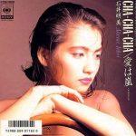冒頭の男性の台詞は、実は「つのだ☆ひろ」さん!「CHA-CHA-CHA」石井明美