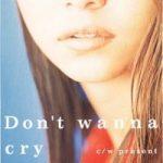 「SUPER MONKEY'S」のサポート無しで実質ソロとしてスタート!「Don't wanna cry」安室奈美恵