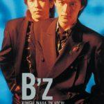 タイトルと歌詞を見たときにアイドルソングのようだと松本さんが衝撃をうけた!「太陽のKomachi Angel」B'z