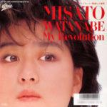 小室哲哉が、初めて他のアーティストの為に提供し、初めてヒットした曲!「My Revolution」渡辺美里